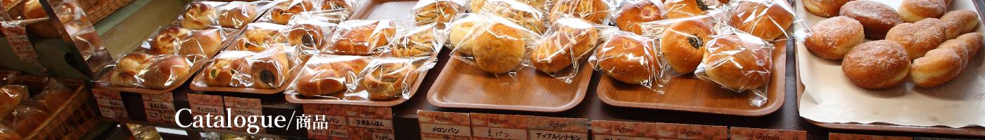 冷凍パンのおいしい食べ方